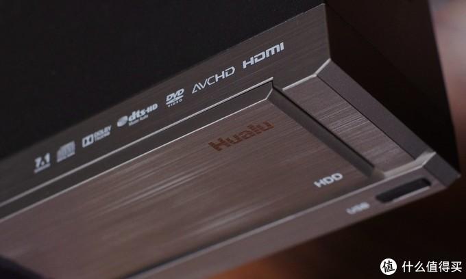 4K蓝光+硬盘播放+AIRPLAY+7.1输出——全能华录BDP 4K播放器