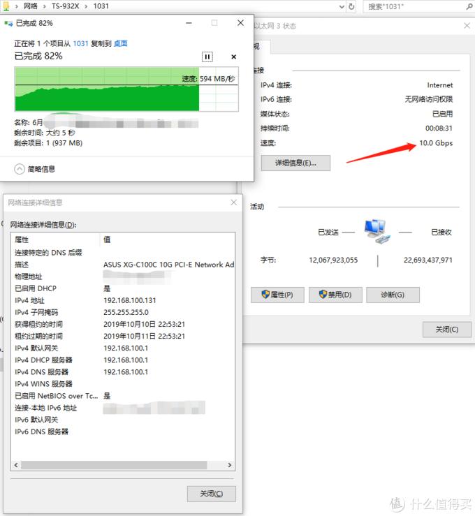 万兆极限玩法-威联通QNAP QSW-1208-8C+TS-932X测评体验