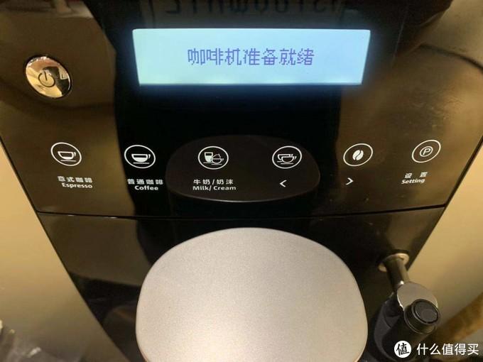 圣图咖啡机触摸屏和显示屏