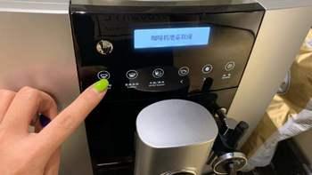 圣图M5-2全自动咖啡机使用体验(屏幕|口味)