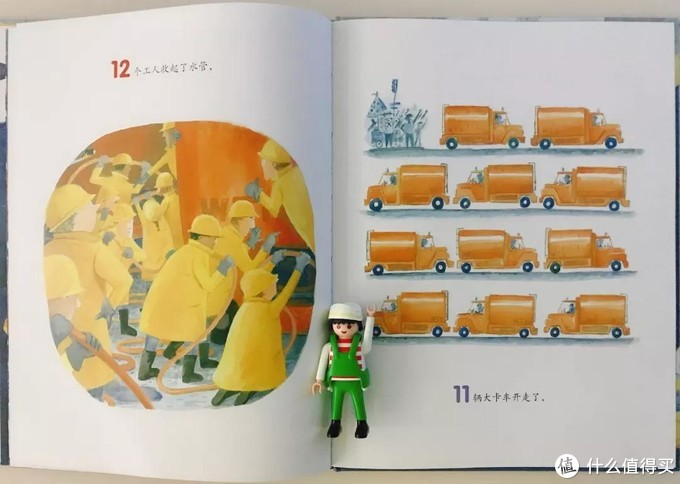 毛爸聊玩具:数学类童书大评测(一)| 35套产品