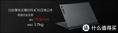 给你无限创意灵感 LEGION Y9000X颜值性能王发布