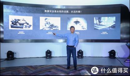联想中国区消费SIoT产品部高级总监 高峥