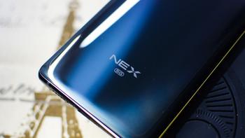 完美中的不完美旗舰——NEX 3 5G版测评与意外收获