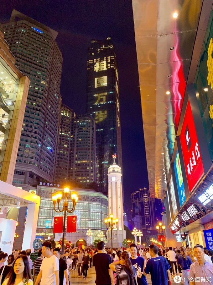 国庆渝川陕8日游-5D重庆-市区篇