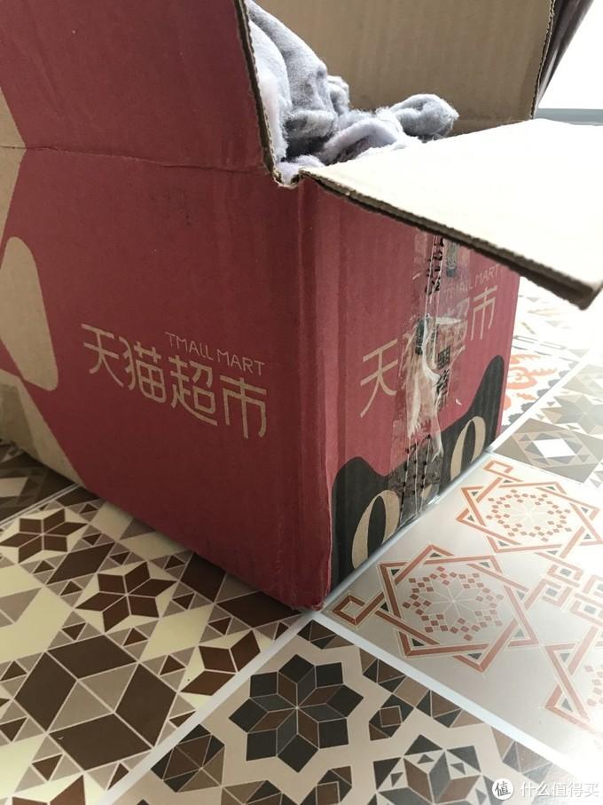 这个盒子是30cm*15cm的