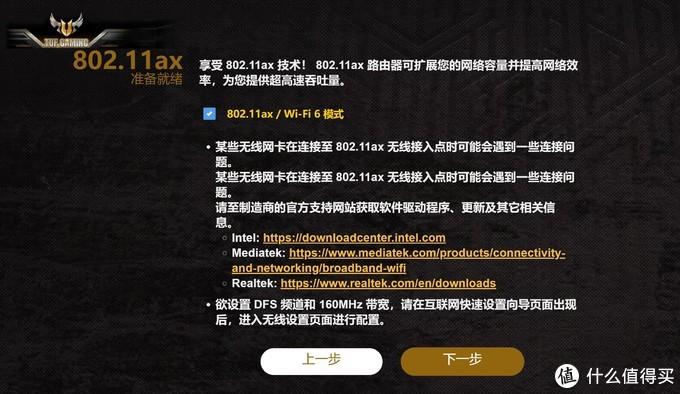 华硕RX3000抢先测!WiFi6、iPhone11,还有苹果技术都不知道的事情