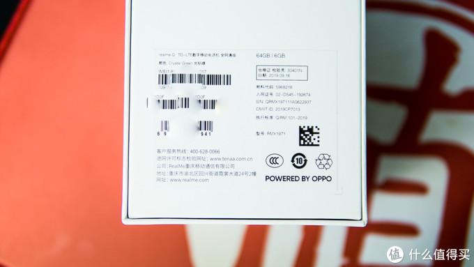 为了找个千元级不错的备用机,尝鲜买了一部Realme Q