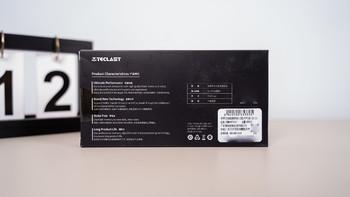 台电480G幻影系列M2固态硬盘外观图片(接口|尺寸|长度|颗粒|元器件)