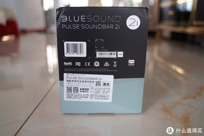入门级家庭影院,一台BLUESOUND PULSE SOUNDBAR 2i够用吗?