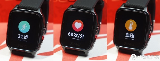 语音拨号,一键SOS、血压、心频都不少:老人安全防护,360 OL201 健康手表