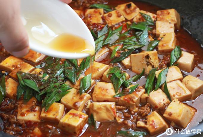 朋友来家吃饭,点名要吃这道菜,麻辣鲜香,开胃下饭,吃完连汁都不剩
