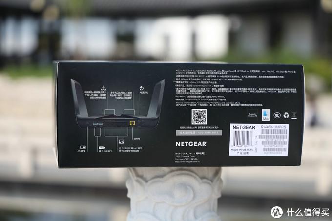 国庆假期间的折腾:雄鹰展翅WiFi6 网件RAX8 AX6000路由入手体验