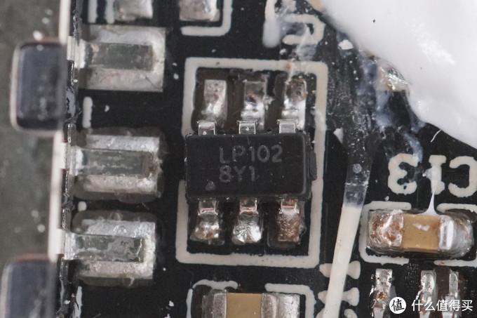 拆解报告:南孚酷博便携充电宝20000mAh NFDY102