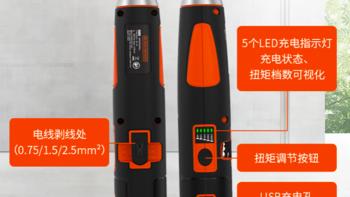 安装吸顶灯的最佳助手——百得smart push锂电螺丝刀