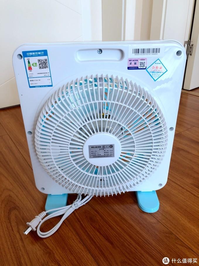 这个夏天买的最值大白菜之一,Meiling 美菱 MFSJ-205 台式电风扇