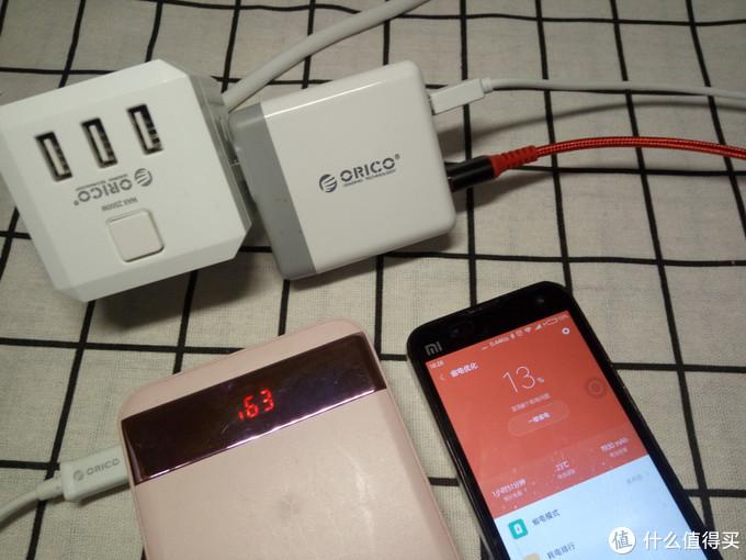 出差充电好帮手,ORICO4口USB充电器体验