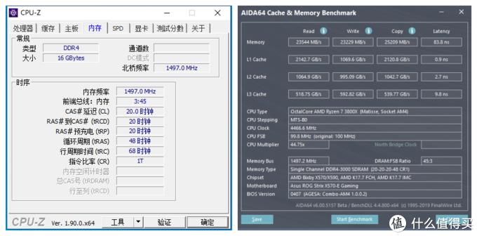 电竞也能上的高性价比16G内存十铨火神Z DDR4 3000装机体验