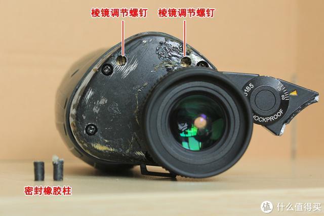 MS 15X70双筒望远镜拆解图
