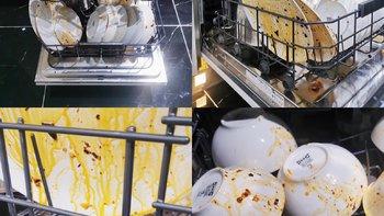 洗碗机功能评测(清洗 程序 烘干)