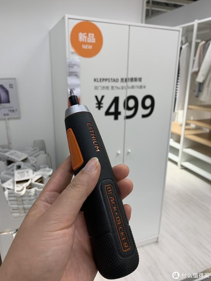 优点缺点都很明显,百得 BD40KA-A9 smart push 4V 锂电螺丝刀!