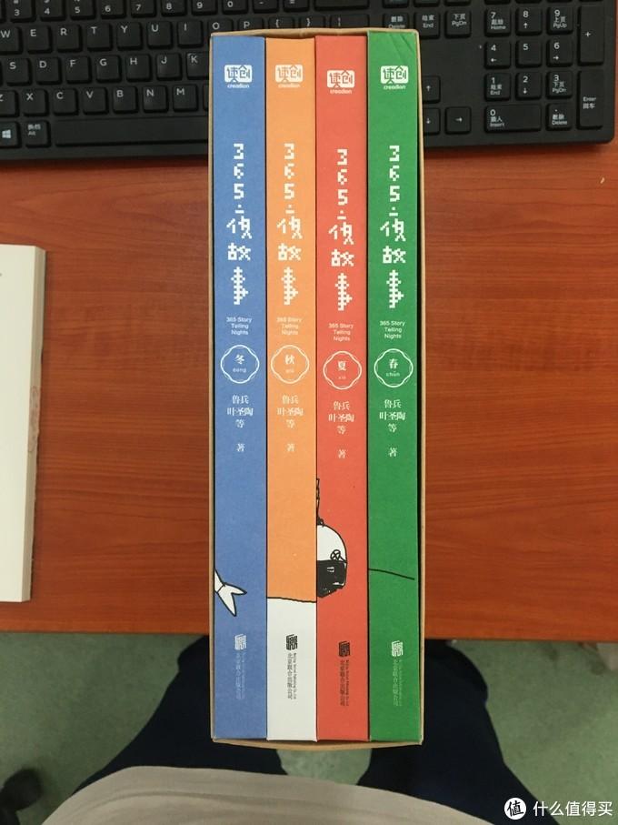 图书馆猿の2019读书计划69:《365夜故事》