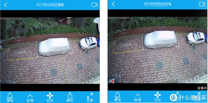 购买室外监控摄像头翻车记 —— 不要被忽悠了