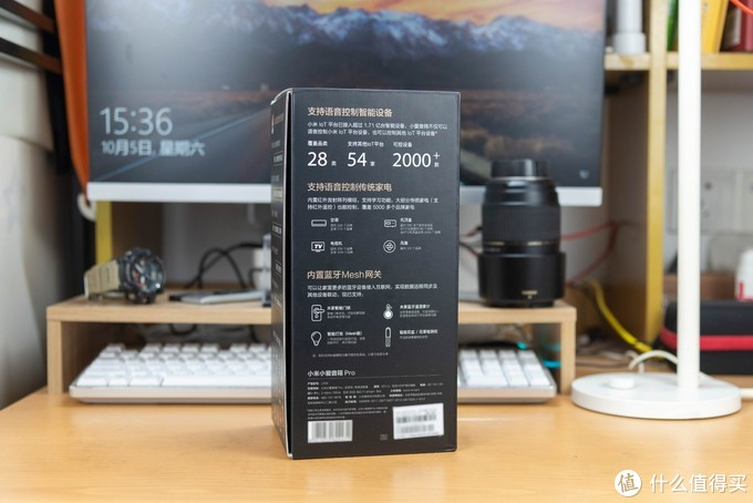 小爱音箱Pro开箱评测,看到的不仅是全面升级更是小米loT高速发展