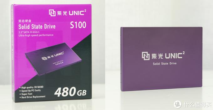 给电脑提提速,国产480G紫光S100固态上手体验