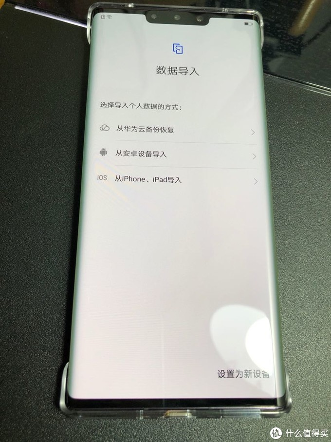 华为Mate30 Pro开箱图鉴