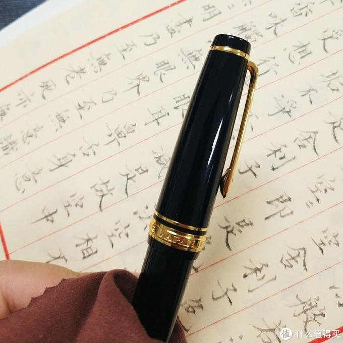 笔环上的JAPAN标记