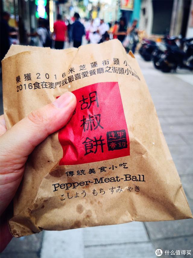 在这个以奢华糜烂著称的城市,一百元以内也能吃到米其林推荐