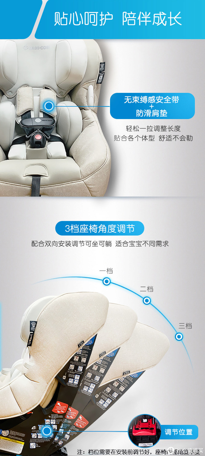 Maxicosi pria85 MAX迈可适新款进口儿童汽车安全座椅0-12岁
