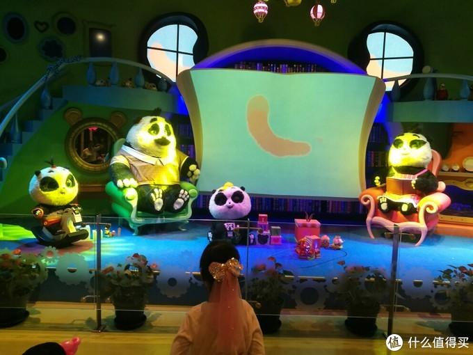 熊猫酒店自助餐的小剧场