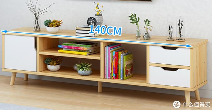 网上这种电视柜价格在一百多块钱,也挺漂亮的,就是尺寸小了点,不能根据实际情况定做,而且材质没有自己买的放心,怕是压缩板!