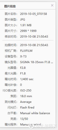 600万像素就能达到2000X3000的长宽已经足够覆盖2K电脑屏幕,对付手机绰绰有余了!