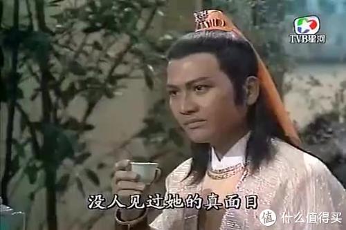 """""""欧阳克""""饰演的花满楼"""