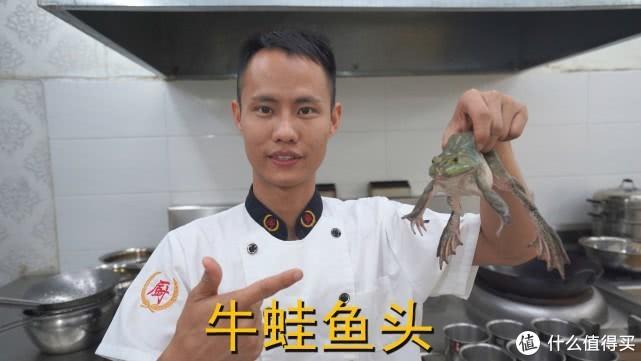 """厨师长教你:""""牛蛙鱼头""""的家常做法,味道香辣鲜美"""
