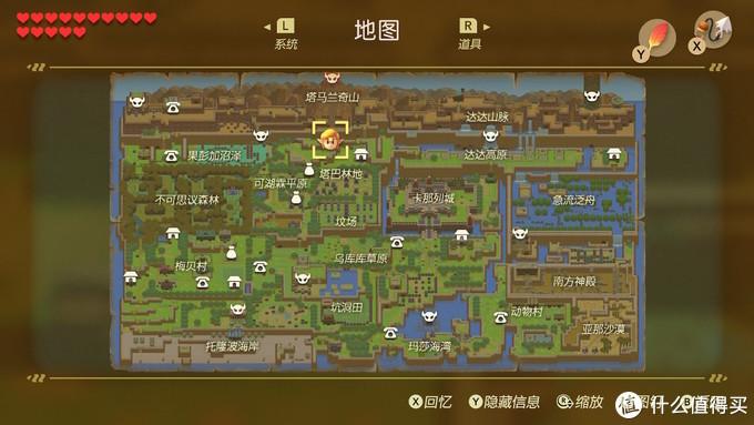 世界?地图