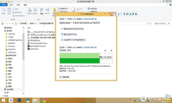 配TYPE-C接口,性能提升到10Gbps——奥睿科2578C3-G2硬盘盒简评