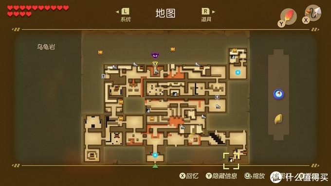 迷宫内部庞大复杂