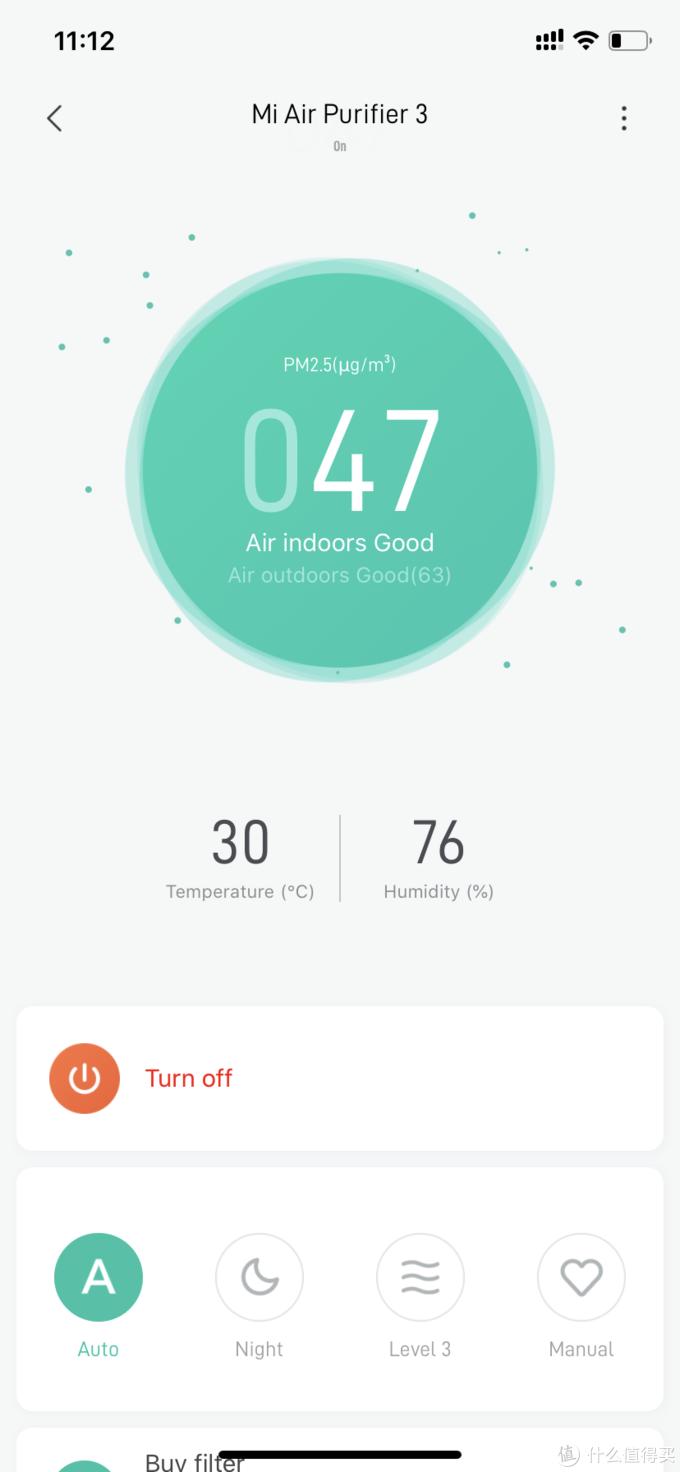 有你卧室才完整~米家空气净化器3使用分享