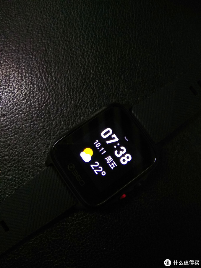 """""""芯""""随身动,关爱随行——360健康手表"""