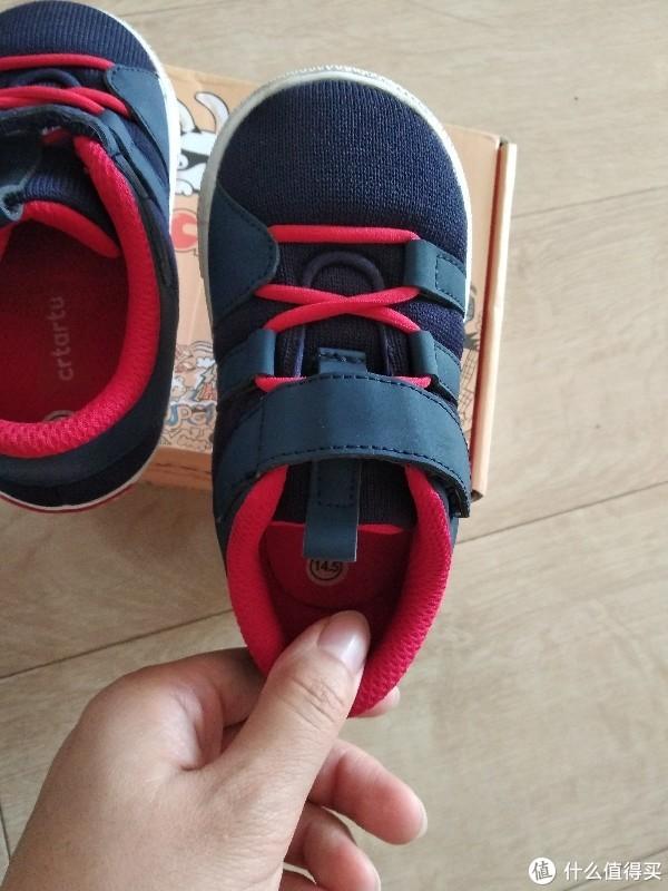 宝宝的第一双鞋