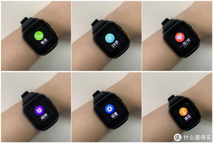 远程监控血压心率,实时定位接打电话——360健康手表体验
