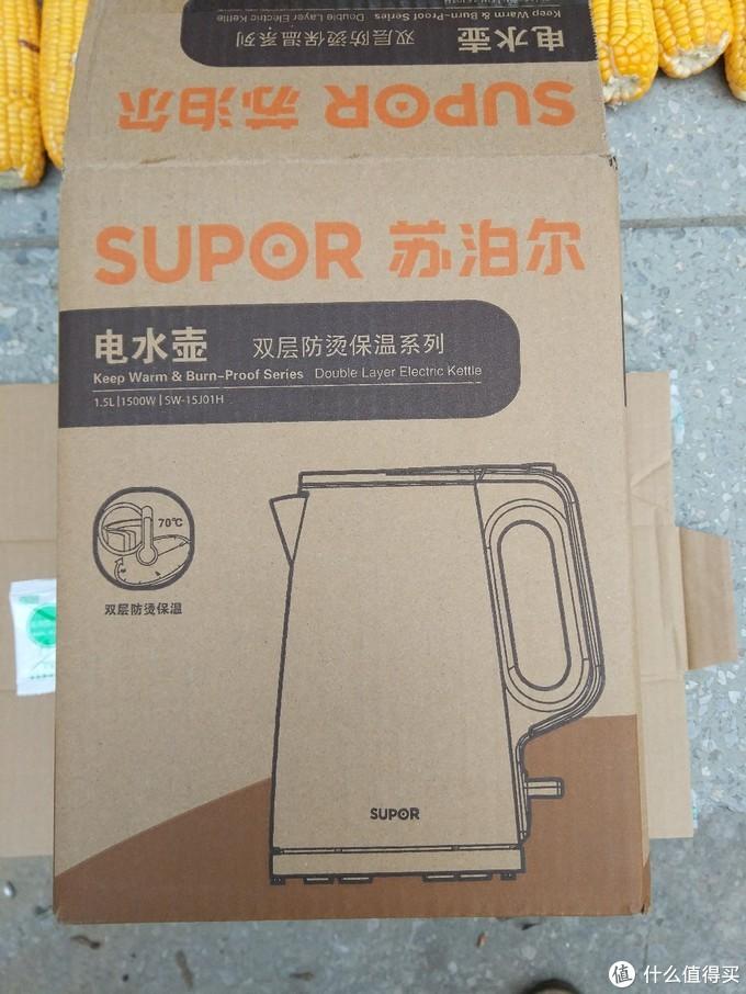 新入苏泊尔SW-15J01H电水壶与使用两年的小米99元电水壶之对比!