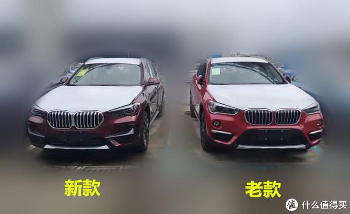 宝马X1新车抢拍:上市1天订单排到12月,谁出价高谁先提车