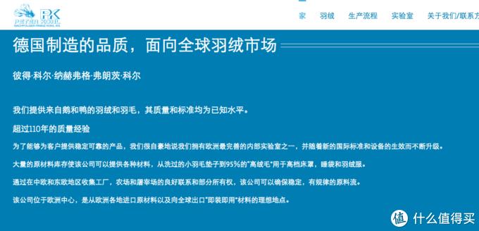 图片来自PK官方,谷歌自动翻译。