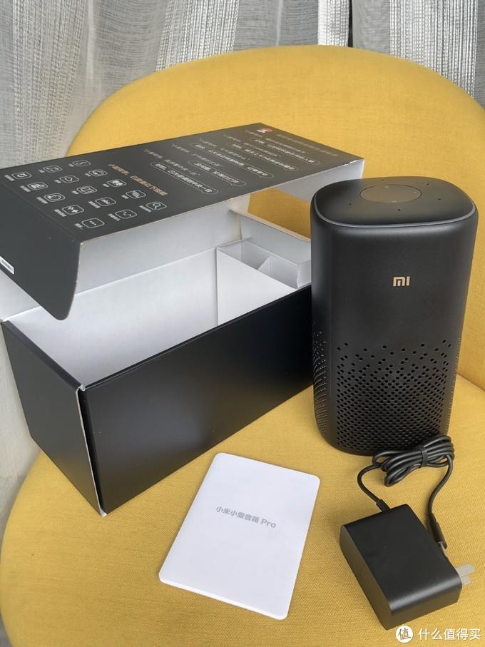 小爱智能音箱Pro版与万能遥控版对比使用体验