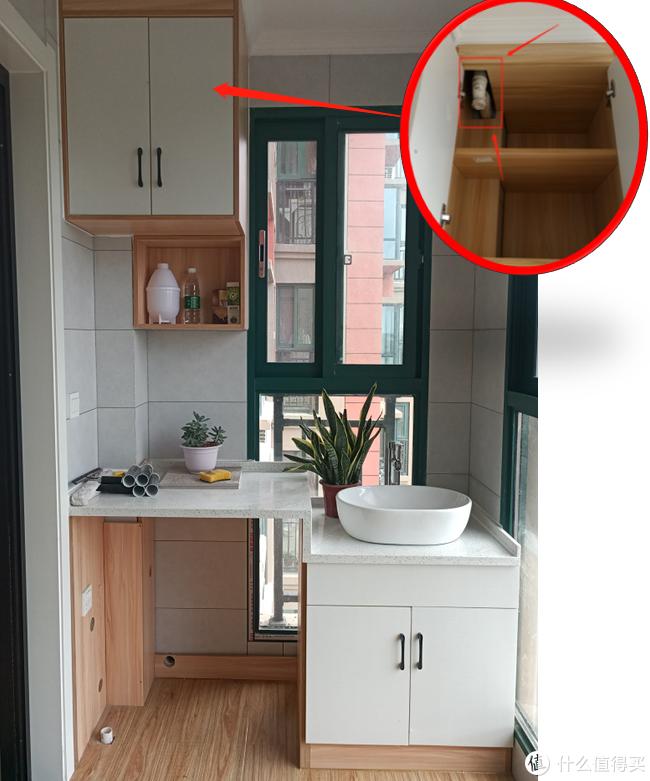 南阳台洗衣机伴侣,上面储物柜可以挡住顶上的下水管道,还可以放一些洗衣粉消毒液等杂物;